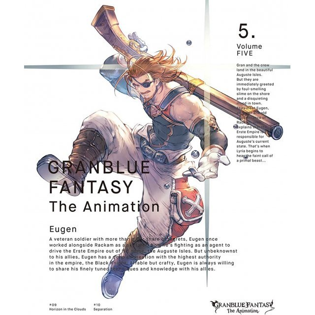 Granblue Fantasy The Animation Vol.5 [Limited Edition]