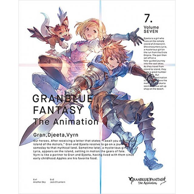 Granblue Fantasy The Animation Vol.7 [Limited Edition]