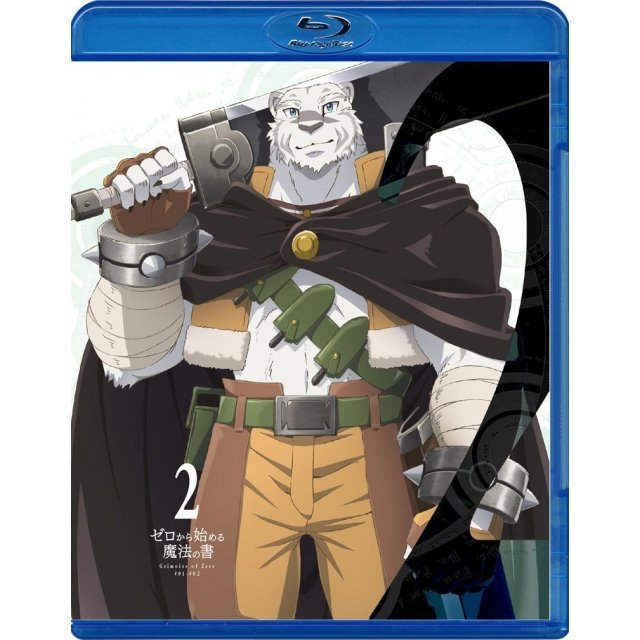 Grimoire Of Zero 2