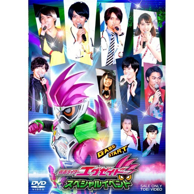 Kamen Rider Ex Aid Special Event