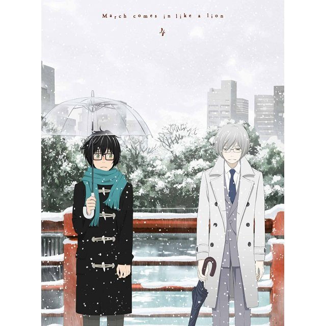March Comes In Like A Lion (3 Gatsu No Lion) 4 [Limited Edition]