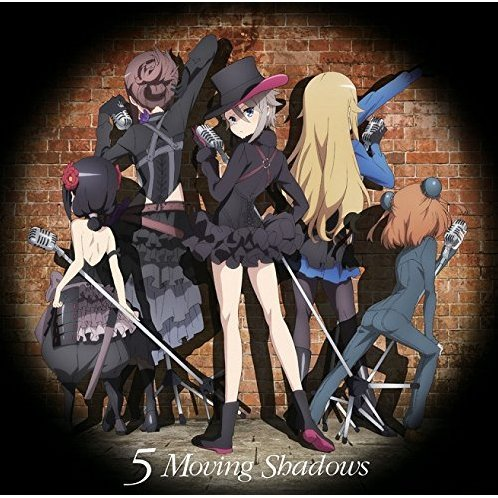 Moving Shadows  - Princess Principal Character Song Mini Album 5