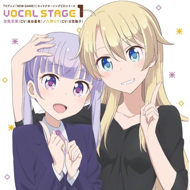 Tv Anime Character Song Cd Series Vocal Stage 1