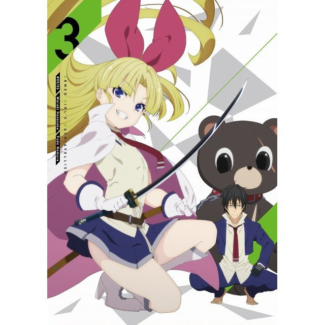 Armed Girl's Machiavellism Vol.3 [Blu-ray+CD Limited Edition]
