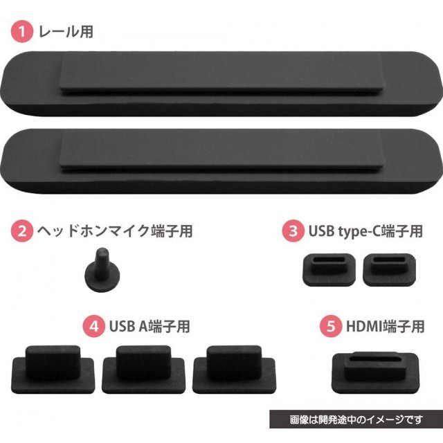 CYBER ・Port Cap Set for Nintendo Switch (Black)