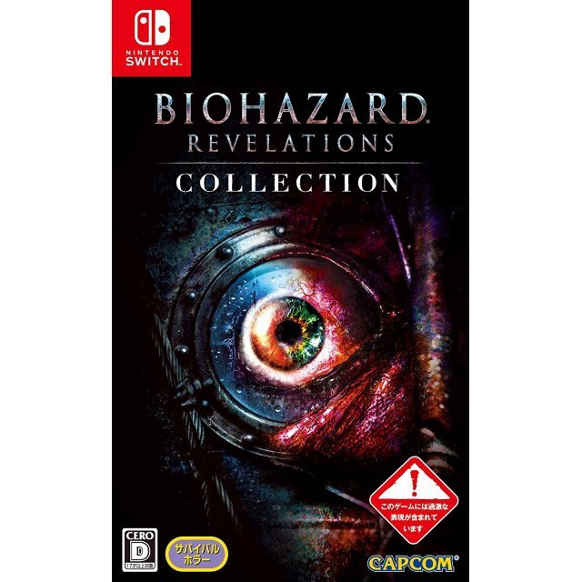BioHazard Revelations Collection