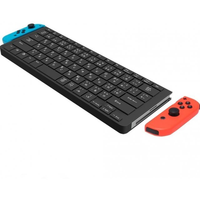 hook up keyboard to switch