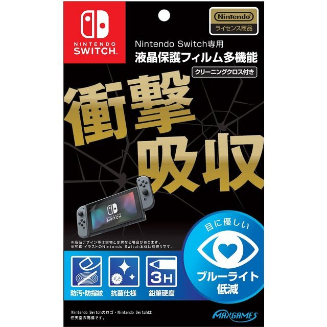 Multifunction Liquid Crystal Protective Film for Nintendo Switch