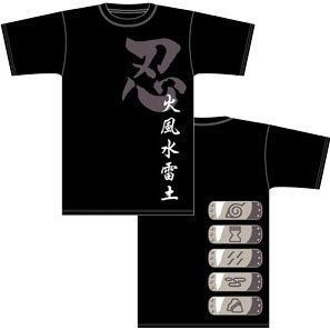 Naruto: Shinobi Five Great Countries Hachigane T-shirt Black (S Size)