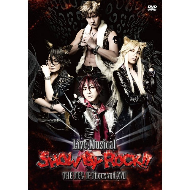 Show By Rock!! The Fes II-Thousand XV II (Live Musical)