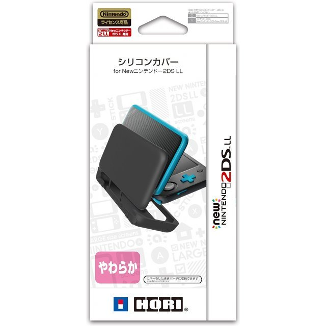 Silicon Cover for New Nintendo 2DS LL (Black)