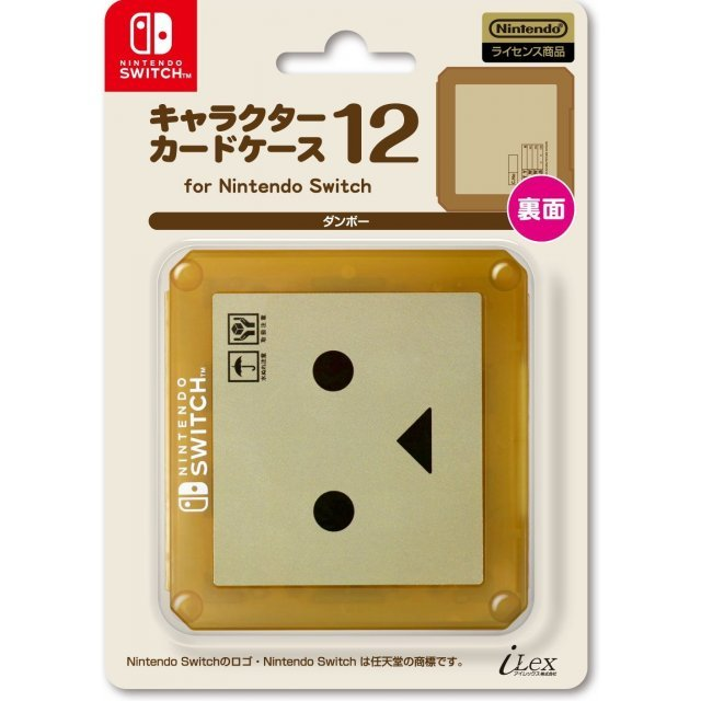 Danbo Card Case 12 for Nintendo Switch