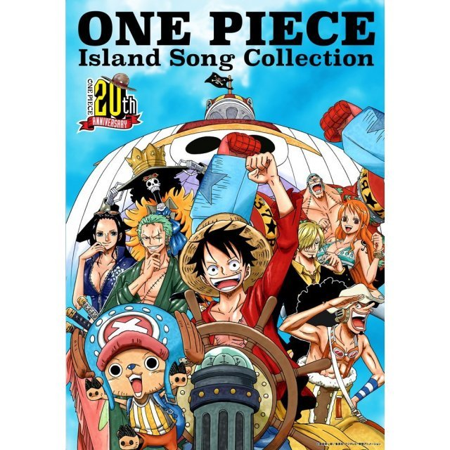 One Piece Island Song Collection Thriller Bark [Brooke}