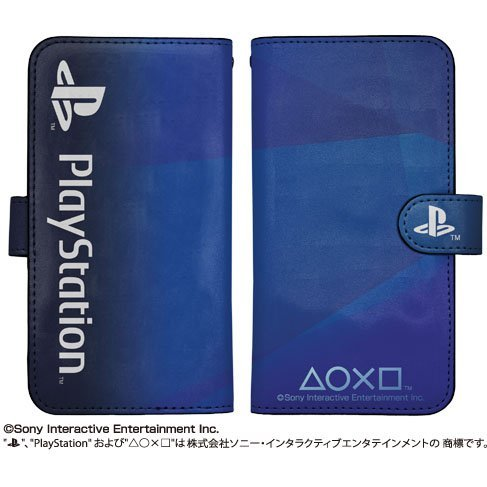 PlayStation Book Style Smartphone Case