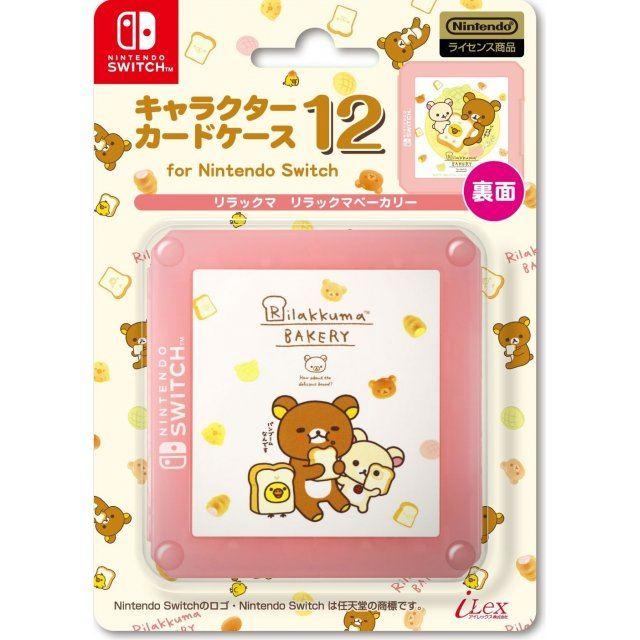 Rilakkuma Card Case 12 for Nintendo Switch