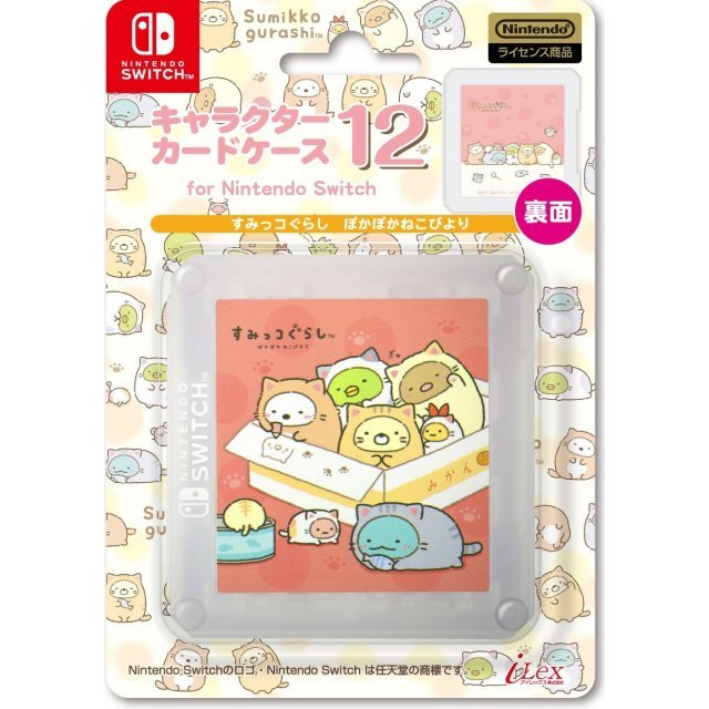 Sumiko Kaguraragi Card Case 12 for Nintendo Switch
