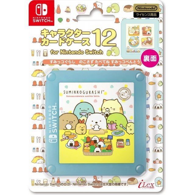 Sumiko Lament Card Case 12 for Nintendo Switch
