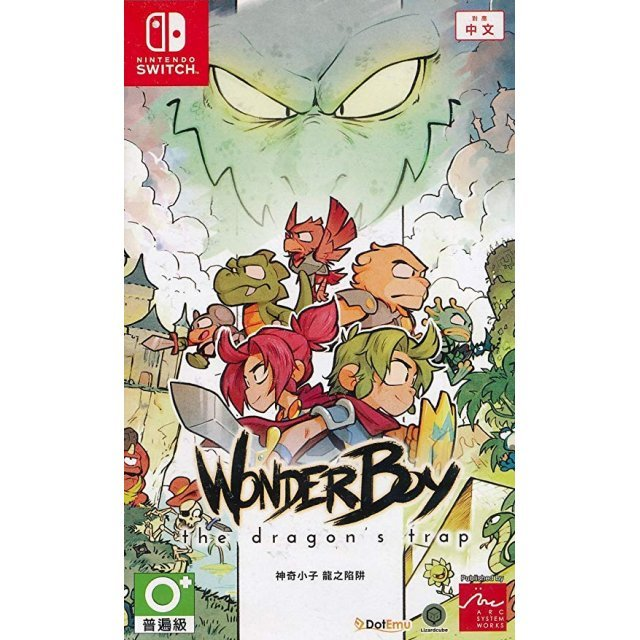 Wonder Boy: The Dragon's Trap (Multi-Language)