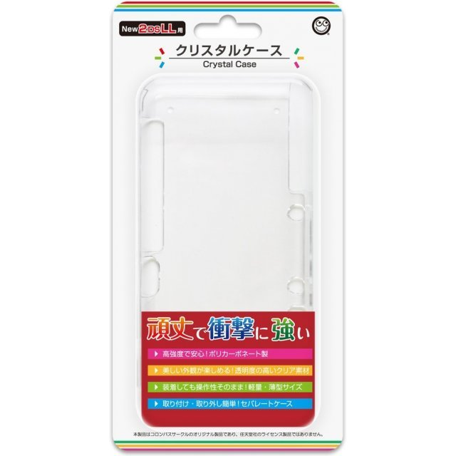 Crystal Case for New Nintendo 2DS LL