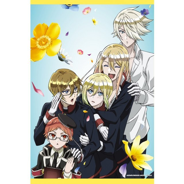 The Royal Tutor B2 Tapestry