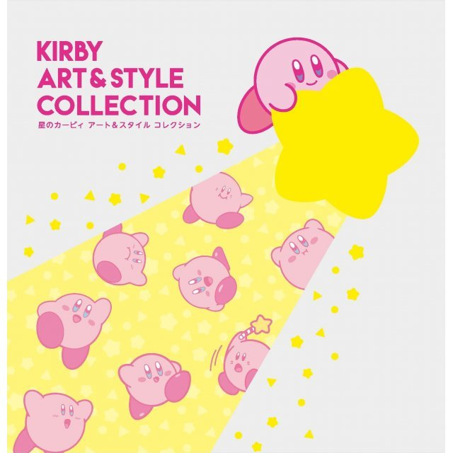 Hoshi no Kirby Art & Style Collection