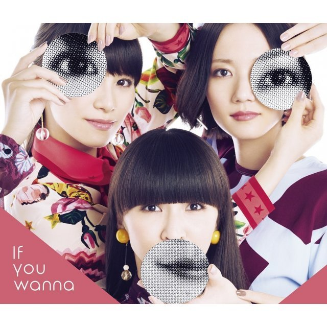 If You Wanna [CD+DVD Limited Edition]