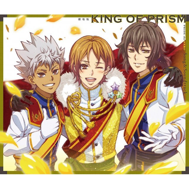 King Of Prism - Pride The Hero [Song And Soundtrack Movie Theater Version]