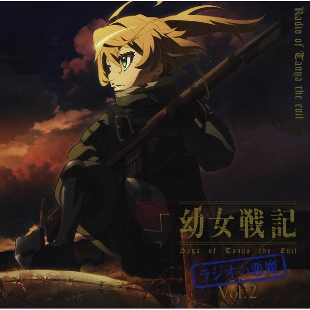 Saga Of Tanya The Evil Radio No Akuma Vol.2 [CD + CD-ROM]
