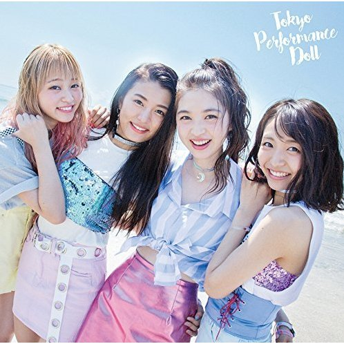 Summer Glitter [CD+DVD Limited Edition Type A]