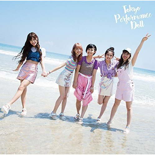 Summer Glitter [CD+DVD Limited Edition Type B]