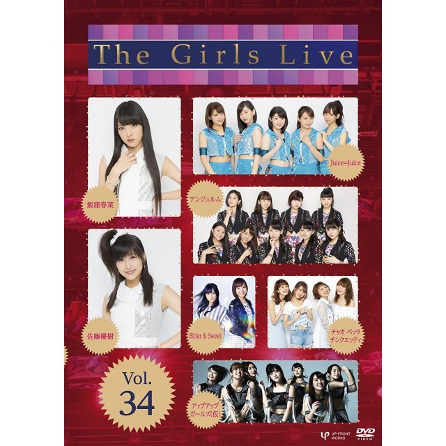 Girls Live Vol.34