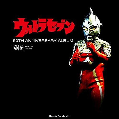 Ultra Seven 50th Anniversary Album [Limited Edition]