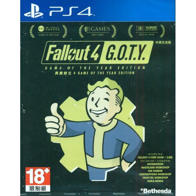 Fallout 4 [Game of the Year Edition] (English & Chinese Subs)