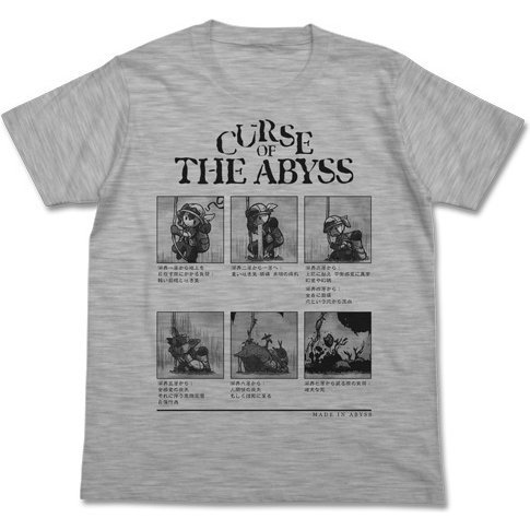 Made In Abyss - Curse Of The Abyss T-shirt Heather Gray (XL Size)