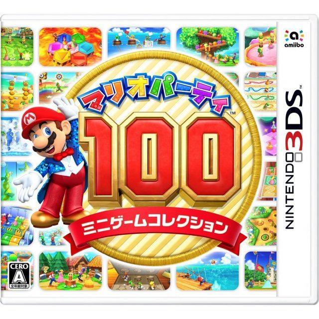 Mario Party 100 Mini Game Collection