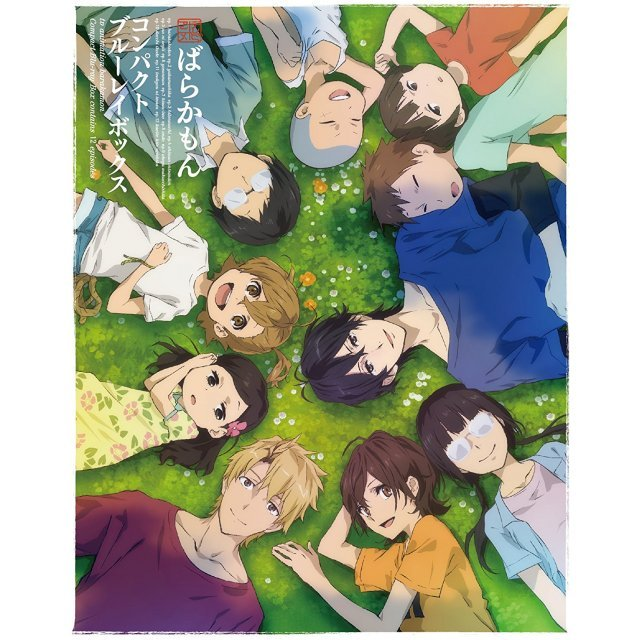 Barakamon Compact Blu-ray Box