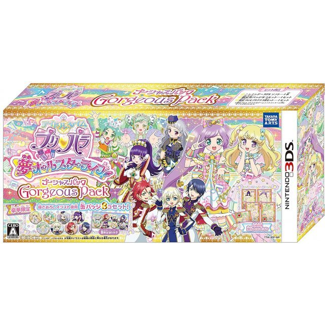 Idol Time PriPara Yume All Star Live! [Gorgeous Pack]