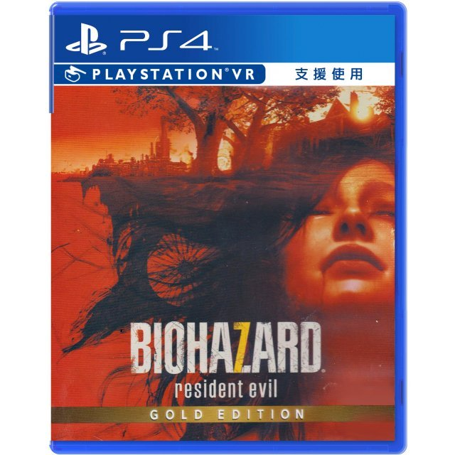 Resident Evil 7 Biohazard Gold Edition Multi Language
