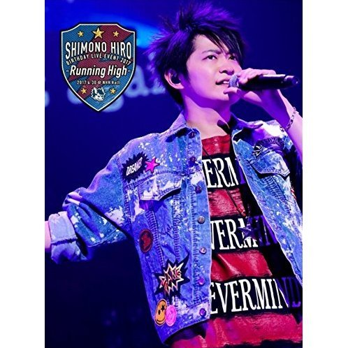 Shimono Hiro Birthday Live Event 2017 - Running High