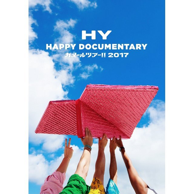 Hy Happy Documentary - Kameeru Tour!! 2017 [Limited Edition]