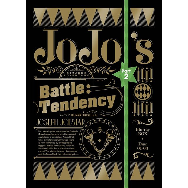 Jojo's Bizarre Adventure Part 2 Battle Tendency Blu-ray