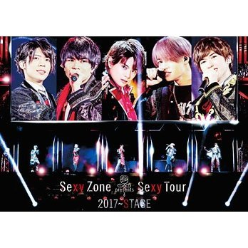 Sexy Zone Presents Sexy Tour - Stage [2DVD]