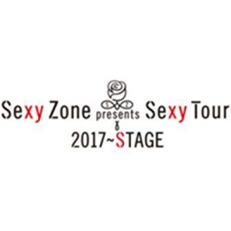Sexy Zone Presents Sexy Tour - Stage [2DVD+CD Limited Edition]