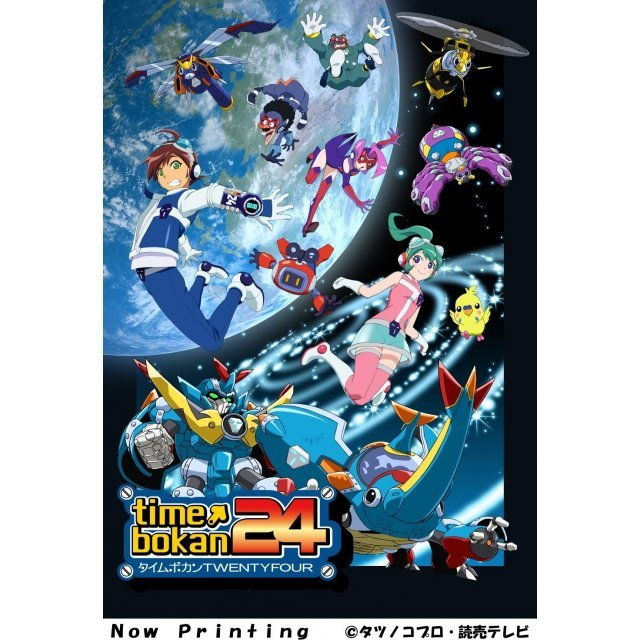 Time Bokan 24 Blu-ray Box 2