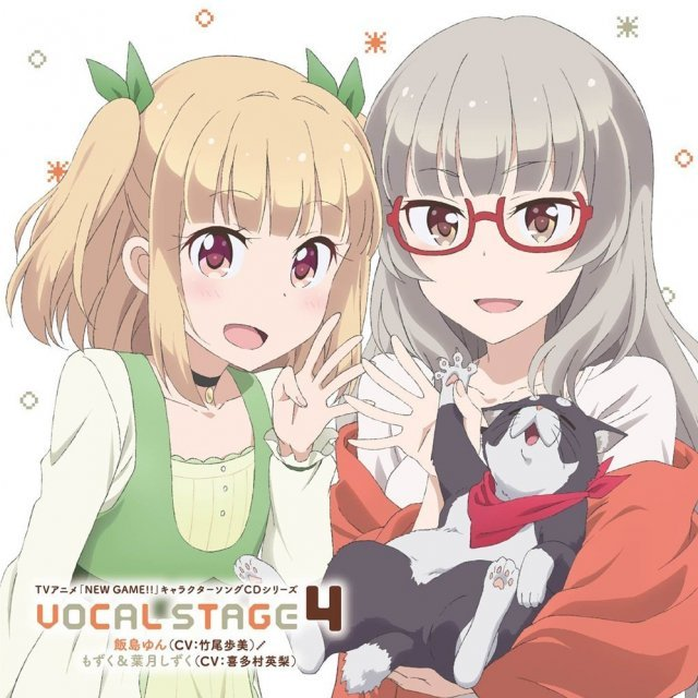 Tv Anime - New Game!! Character Song Cd Series Vocal Stage 4
