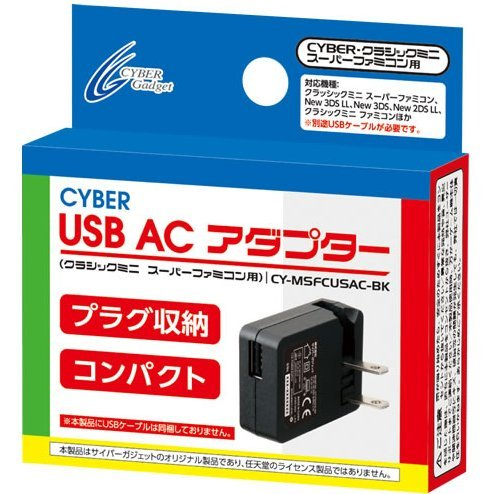 CYBER · USB AC Adapter for Classic Mini Super Nintendo Entertainment System