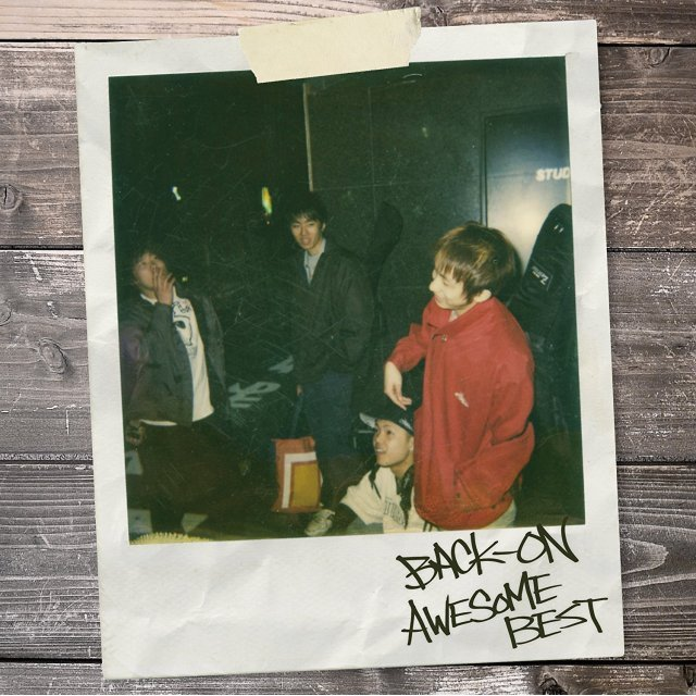 Awesome Best [2CD+2DVD]