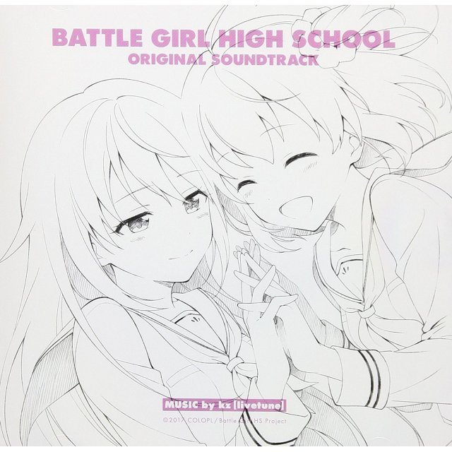 Battle Girl Highschool Original Soundtrack