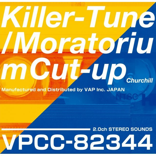 Killer-Tune / Moratorium Cut-Up