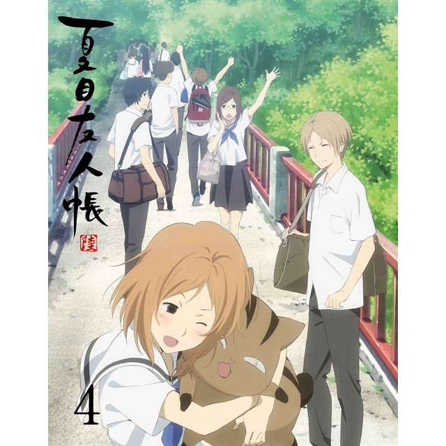 Natsume's Book Of Friends Season Six (Natsume Yujincho Roku) 4 [DVD+CD Limited Edition]